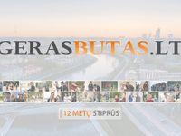 Vilnius, Pašilaičiai, Jurgio Baltrušaičio g.