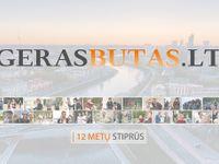 Vilnius, Užupis, Subačiaus g.