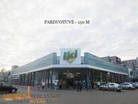 Vilnius, Senamiestis, Mindaugo g.