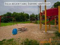 Vilnius, Antakalnis, P. Vileišio g.