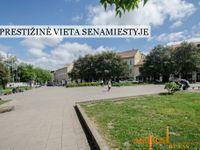 Vilnius, Senamiestis, Mėsinių g.