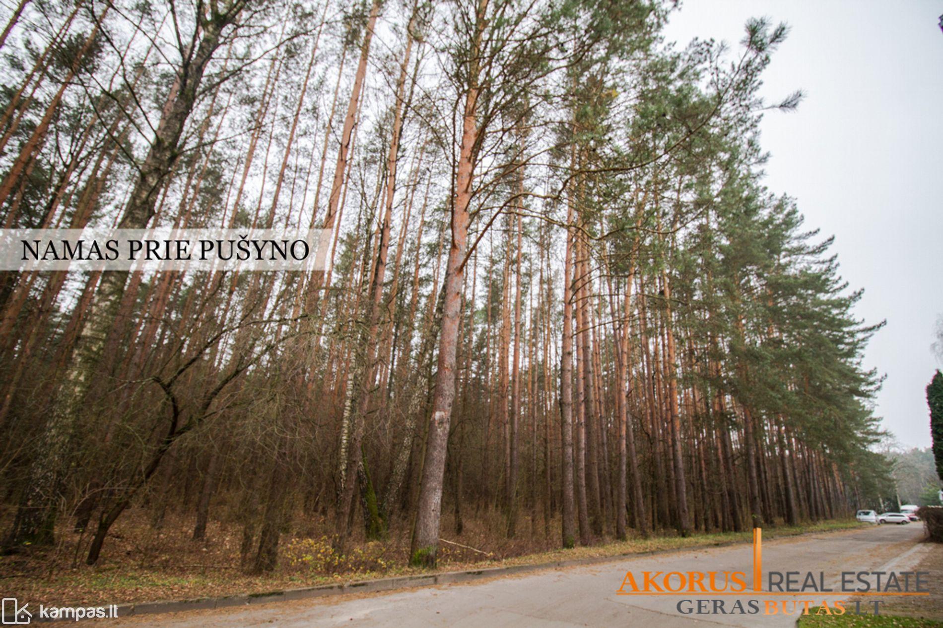 photo No.14 Vilnius, Lazdynėliai, Neužmirštuolių g.