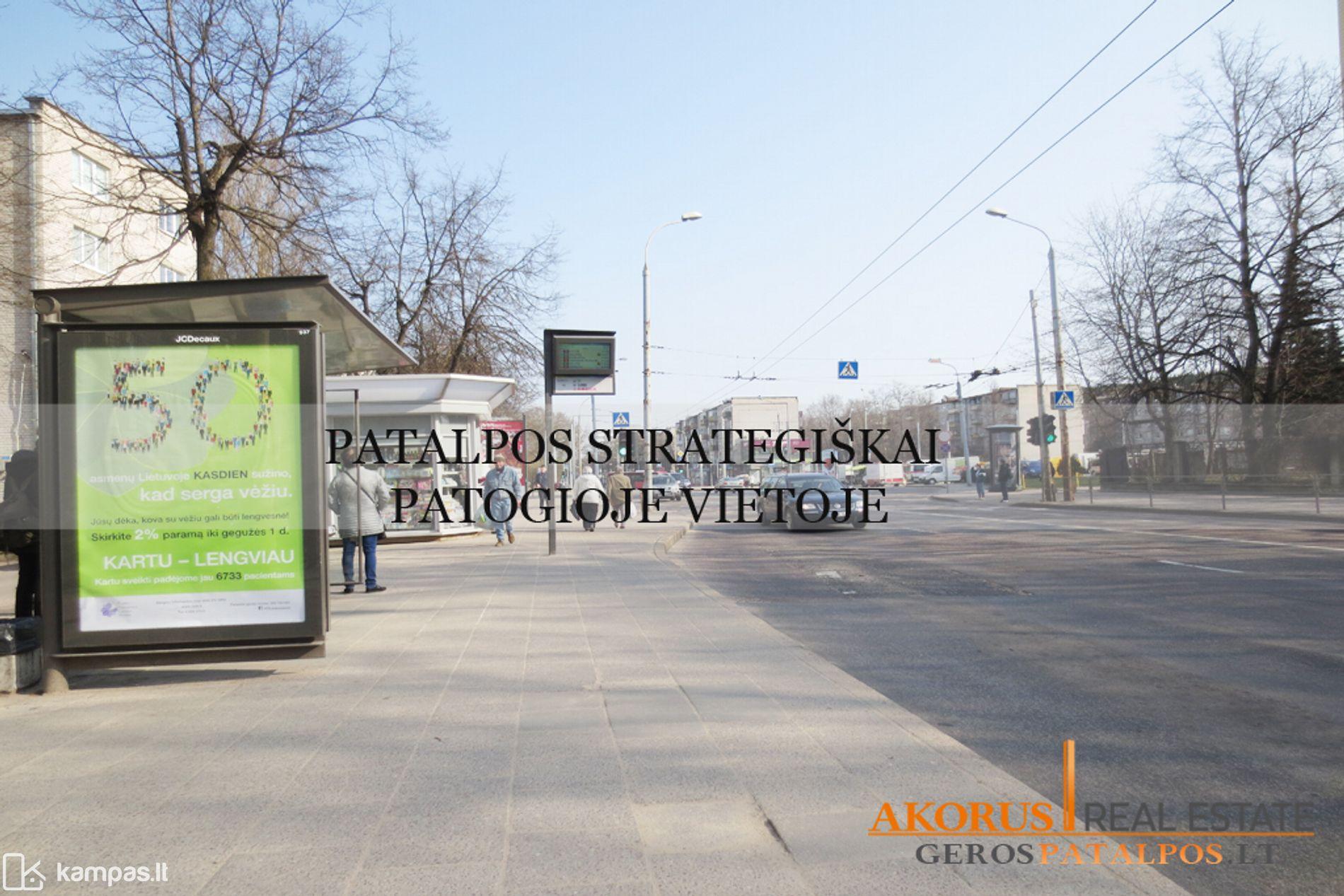 photo No.8 Vilnius, Antakalnis, Antakalnio g.
