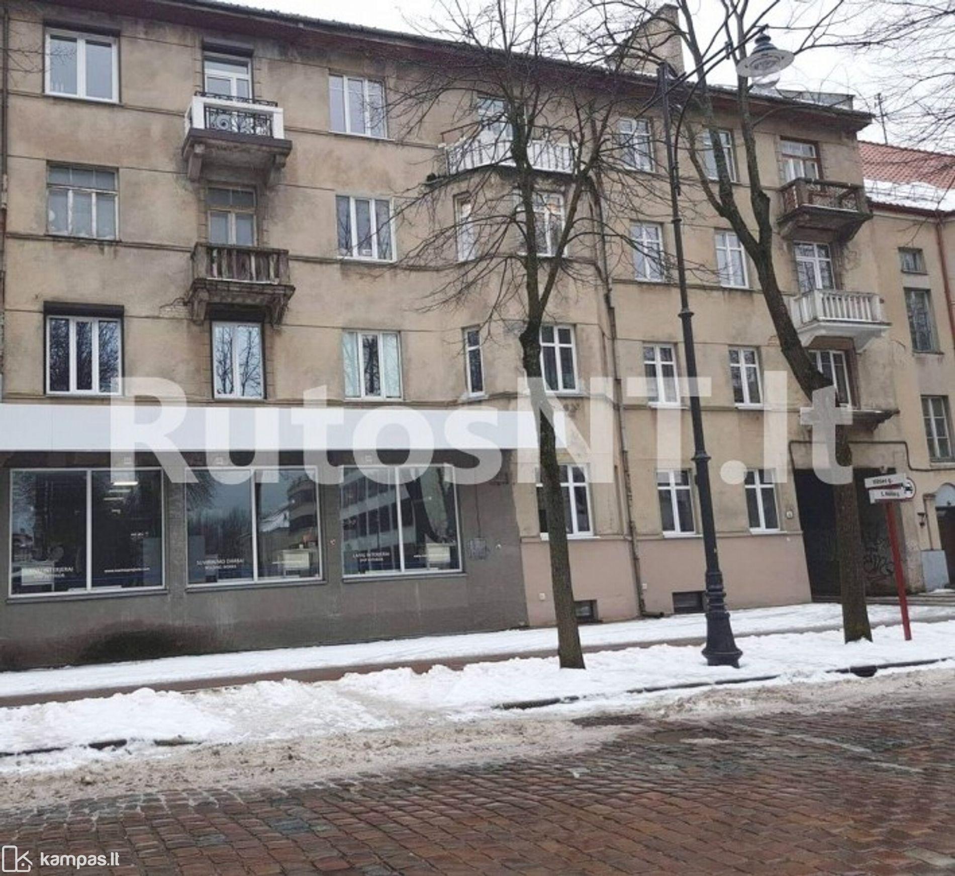 photo No.7 Klaipėda, Centras, S. Nėries g.
